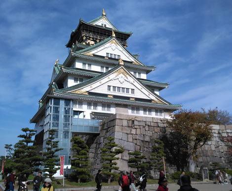 2016年11月大阪競技会参戦ツアー