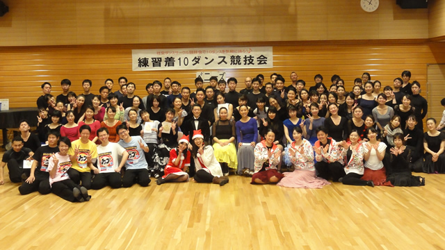 2017年12月第9回練習着10ダンス競技会