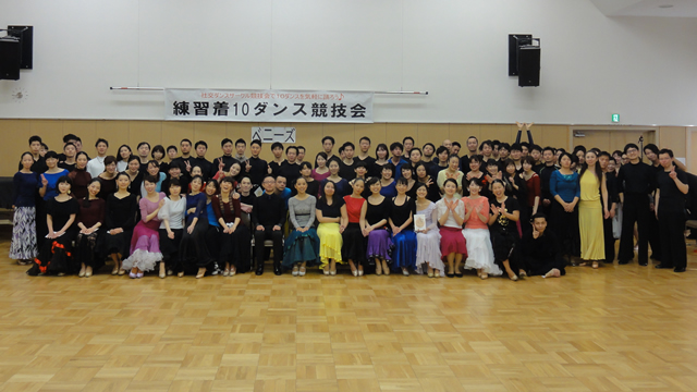 2018年1月第10回練習着10ダンス競技会