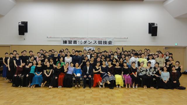 2018年4月第11回練習着10ダンス