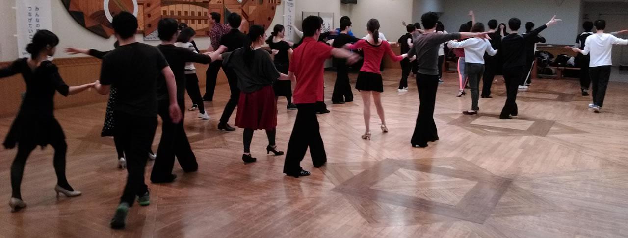 社交ダンス初心者若者CDC