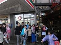 2013年4月台湾「九ふん」の商店街入口