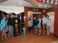 2013年4月台湾台北「凱帝ダンスクラブ」