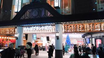 2015年12月大阪競技会参戦ツアー