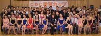 2010年3月第6回CDC教育カップ