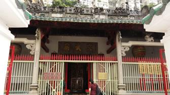 2015年4月香港のお寺「文武廟」