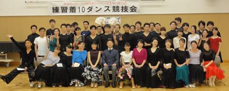 2016年10月第5回練習着10ダンス競技会