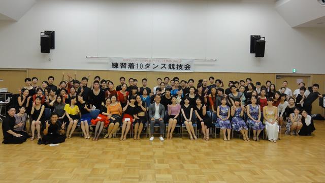 2018年7月第13回練習着10ダンス競技会