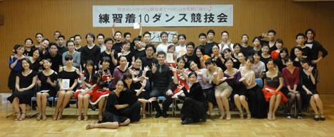 2015年12月第1回練習着10ダンス競技会ラテン