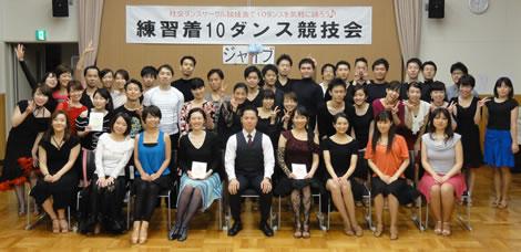 2016年5月第3回練習着10ダンス競技会